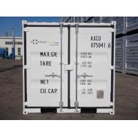 Buy Sea Land Mini Shipping Container 7ft Outdoor Storage Cargoes ISO Approved at wholesale prices