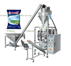 China CE Approval Milk Powder Pouch Packing Machine YX-500MMP cocoa coffee milk packaging line China factory on sale