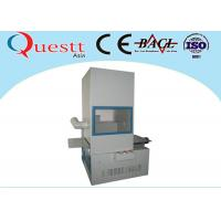 Buy cheap 20 W Clean Sealed Fiber Laser Marking Machine Dust Recycle System Without Smell product