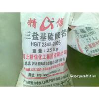 China Single lead stabilizer on sale