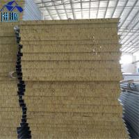 China 30minutes fire resistant 50mm rock wool sandwich insulated panels cold room materials on sale