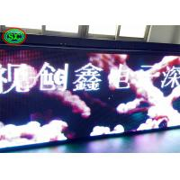 Buy cheap RGB Wall Mounting 8mm Front Service Led Display Advertising Over 8000 Cd Brightness product