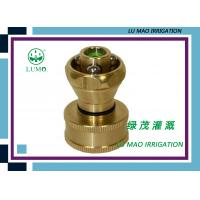 China 1 Inch Brass SteamWater Hose Spray Nozzle Misting Cooling Irrigation System on sale