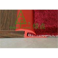 Buy cheap Carpet  accessories from wholesalers