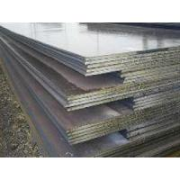 Quality 20mn2 Alloy Steel Plate for sale