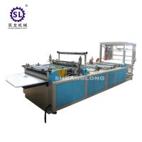 Buy Zipper Head Feeding Zip Lock Bag Making Machine Multifunctional Worktable at wholesale prices