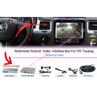 "Quality 6.5 "" Car Multimedia Navigation System 720P / 1080P Display OEM for sale"
