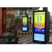 China 55 Inch Outdoor Digital Signage Lcd Display Sun Light Readable Waterproof on sale