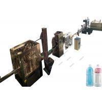 Buy cheap 24 Head Energy Juice Bottle Filling Machine For 600 Ml Carbonated Drink from wholesalers