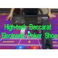 Buy cheap Baccarat Electronic Poker Shoe System to Change Poker Results product