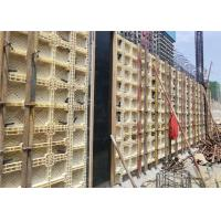Quality Building Construction Formwork System Plastic Formwork For Concrete Walls for sale