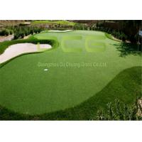 China Durable Natural Looking Golf Artificial Grass 11000 Dtex With SGS Approved on sale