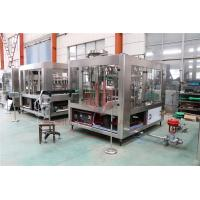 China Automated Beer Bottling Equipment / Counter Pressure Bottle Filling Machine on sale