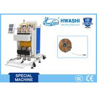 China Heating Plate Automatic Spot Welding Machine for Induction Cooker on sale