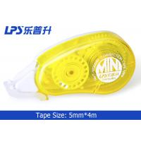Buy cheap Colorful Mini Correction Tape , Office Stationery Error Revision Tool product