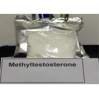 Quality Odorless Tasteless 17-Alpha-Metyle Testosterone Methyltestosterone CAS 58-18-4 for sale