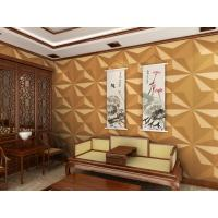 Quality High End External Wall Cladding Custom 3D Wall Panels / 3D Wall Covering Waterproof for sale