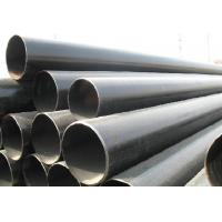 Quality High Strength Quality Galvanized Square Steel tube for sale