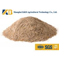 Buy Customized Specification Fish Meal Powder Provide Third Party Inspection at wholesale prices