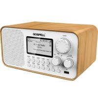 Buy cheap GR-216 New Generation DRM Receiver , AM  And FM Stereo Reception from wholesalers