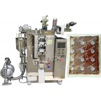 Buy cheap Ketchup / Skin Lotion Automatic Pouch Packing Machine Vertical Form Fill Seal Machine product