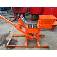 China Small manual mud brick making machine,interlocking clay block making machine on sale
