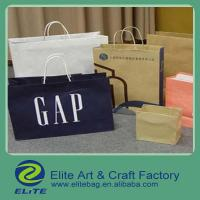 paper bag/ paper shopping bag/ paper gift bag
