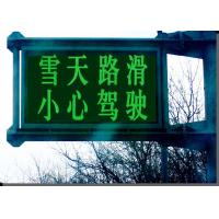 China 10bit semi - outdoor 3G single / dual color led traffic sign with wireless control on sale
