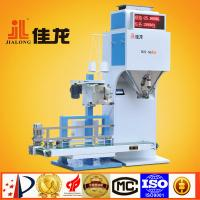 Quality Auto Weighing Granular Rice Packaging Machine , Grain Bagger Machine for sale