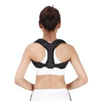 Quality Sports Posture Corrector Spinal Support Physical Therapy Posture Brace for Men / Women Back for sale
