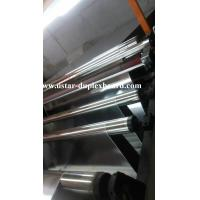 Quality high quality cigarette aluminum foil paper made in China for sale