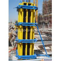 China Concrete Column formwork.  Adjustable Column formwork, shuttering, vertical formwork on sale