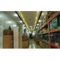Chongqing Xincheng Refrigeration Equipment Parts Co., Ltd.