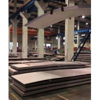 Quality 2507 / 1.4410 / S32750 Super Duplex Stainless Steel Plate 1.2 - 25mm Thickness for sale