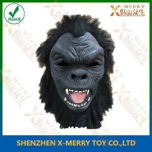 China X-MERRY Black Big Ape Gorilla Mask Latex Monkey Mask Halloween Party Cosplay Mask on sale