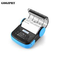 Small Portable Bluetooth Printer 80mm Paper Width For Traffic Police Printing for sale