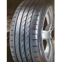 Quality Semi-Steel Radial Ply Tire,Passenger Tyre, 195/45R16XL for sale