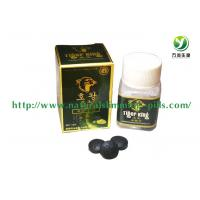 Buy cheap Tiger King Increase Size, Fullness, Firmness/ Safe Natural Male Enhancement product