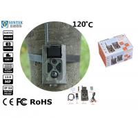 Quality Weatherproof Mini Hunting Video Cameras Full Automatic IR Filter Low PIR Distance for sale