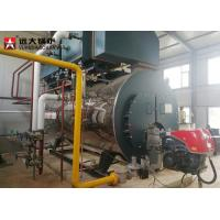 Quality 600 Kg Low Pressure Horizontal Fire Tube Boiler For Brewery , Easy Maintenance for sale