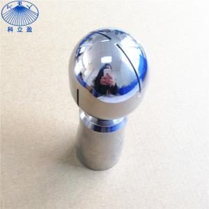 Buy cheap Max.tank diameter 3.5m, 1