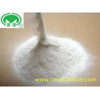 Quality 99.5% Purity CMC Food Additive Stabilizer For Quick Frozen Cooked Wheaten Food / Dessert for sale