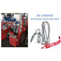 Quality 2014 new practical BS-1000AM wall hole drill BSGH hydraulic concrete core drill for sale