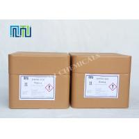Buy cheap 4 Anisic Acid Pharmaceutical Intermediates Raw Materials For Pharmaceutical Industry product