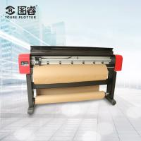 China Flatbed Cutting Plotter Machine Automatic Control Water Base Ink 500W on sale