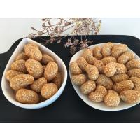 Buy cheap High Nutrition Coated Cashew Nuts Healthy Snack With Sesame Healthy Snacks from wholesalers
