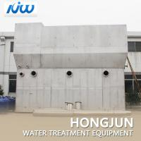 Quality Carbon Steel River Water Treatment Plant For Filter River Water To Tap Water for sale