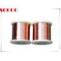 Quality NC010 NC012 Copper Nickel Alloy Wire Electric Resistance Anti Corrosion for sale