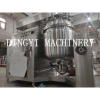 Quality High Shear Toothpaste Making Machine , Large Vacuum Homogenizer Equipment for sale