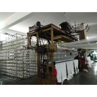 Yiwu Shujian Apparel Factory